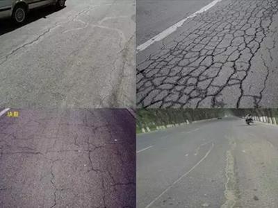裂缝宽度大于8毫米的沥青混凝土路面裂缝修补