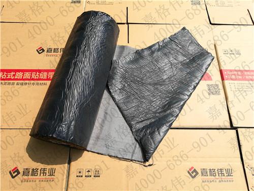 沥青路面铣刨后裂缝处理用抗裂贴比贴缝带更好
