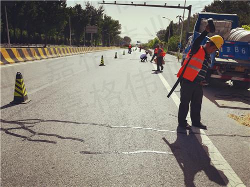 嘉格公路裂缝贴缝带用于高速公路养护施工项目