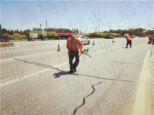 选择嘉格沥青路面压缝带你就是下一个人生赢家